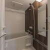 Whole Building Apartment to Buy in Suginami-ku Bathroom