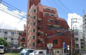 1DK Apartment in Makishi - Naha-shi