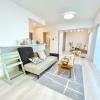 4LDK Apartment to Buy in Nerima-ku Living Room