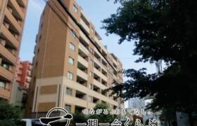 新宿區内藤町-3LDK{building type}