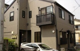 1K Apartment in Sugamo - Toshima-ku