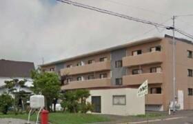Whole Building Apartment in Nishi10-jo minami - Nayoro-shi