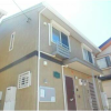 2LDK Terrace house to Rent in Komae-shi Exterior