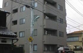 1DK Mansion in Niijuku - Katsushika-ku