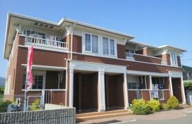 1LDK Apartment in Kokawa - Kinokawa-shi