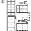 2LDK Apartment to Rent in Wako-shi Interior