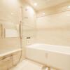 2LDK Apartment to Rent in Shibuya-ku Bathroom