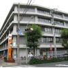 Whole Building Apartment to Buy in Meguro-ku Post Office