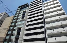 1SLDK Apartment in Chiyoda - Nagoya-shi Naka-ku