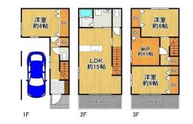 大阪市西成区 津守 4LDK {building type}