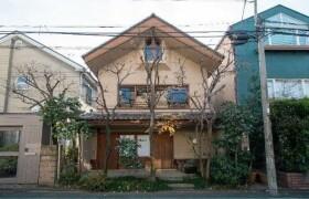 世田谷区代沢-5LDK{building type}