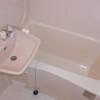 1K Apartment to Rent in Machida-shi Bathroom