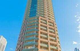 新宿區西新宿-3LDK{building type}