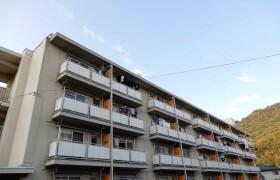 2K Mansion in Tsuchigahara - Tamano-shi