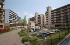3LDK Apartment in Nijigaoka - Nagoya-shi Meito-ku