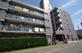 2LDK Apartment in Yada - Nagoya-shi Higashi-ku