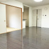 4LDK Apartment to Buy in Otsu-shi Living Room