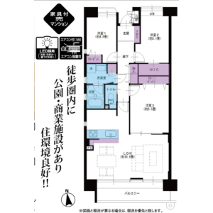 3LDK {building type} in Kiba - Koto-ku Floorplan
