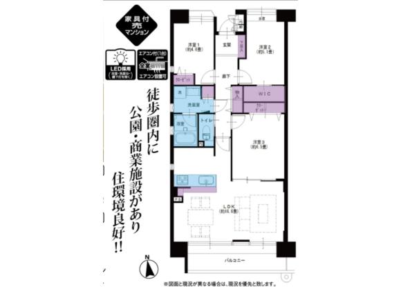在江東區購買3LDK 公寓大廈的房產 房間格局