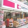 1R Apartment to Rent in Shinagawa-ku Drugstore