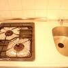在新宿区内租赁1K 公寓大厦 的 厨房