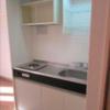 1R Apartment to Buy in Shibuya-ku Kitchen