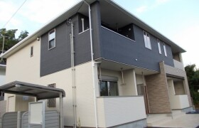 2LDK Apartment in Iwahara - Minamiashigara-shi