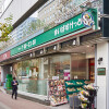 Office Office to Buy in Chuo-ku Supermarket