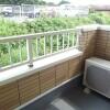 1LDK Apartment to Rent in Machida-shi Interior