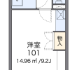 1K Apartment to Rent in Sakai-shi Nishi-ku Floorplan