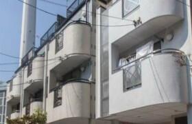 2SLDK House in Higashi - Shibuya-ku
