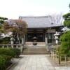 1K Apartment to Rent in Setagaya-ku Park