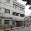 5K House to Buy in Shinagawa-ku Primary School