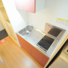 1K Apartment to Rent in Yao-shi Interior