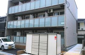 1K Mansion in Kurakakiuchi - Ibaraki-shi