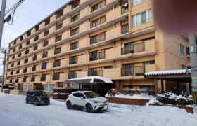 2LDK Apartment in Sumikawa 3-jo - Sapporo-shi Minami-ku