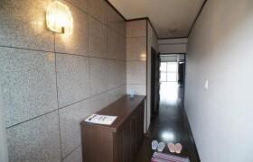 4LDK Apartment in Befu - Fukuoka-shi Jonan-ku