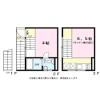 1DK Terrace house to Rent in Meguro-ku Floorplan