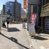 Shop Apartment to Buy in Shinjuku-ku Shop