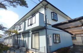 2LDK Terrace house in Nishisunacho - Tachikawa-shi