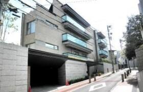 渋谷区 松濤 2LDK {building type}