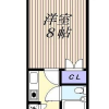 1K Apartment to Buy in Ota-ku Floorplan