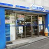 Whole Building Apartment to Buy in Shibuya-ku Convenience Store