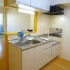 1LDK Apartment to Rent in Akiruno-shi Interior