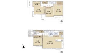 4LDK {building type} in Kosugaya - Yokohama-shi Sakae-ku
