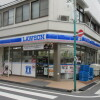 1K マンション 豊島区 Convenience Store