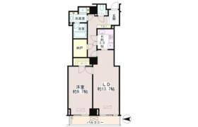 1SLDK Mansion in Ebisu - Shibuya-ku