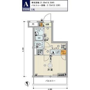 1K Mansion in Nakamurakita - Nerima-ku Floorplan