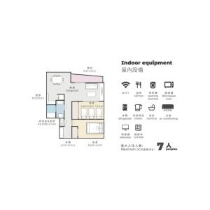 2LDK Mansion in Tabatashimmachi - Kita-ku Floorplan