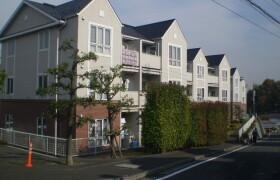 3DK Apartment in Shinishikawa - Yokohama-shi Aoba-ku